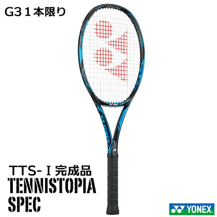 T-EZD98-188-2